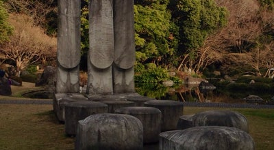 Photo of Park 文化の森公園 (宮崎中央公園) at 宮崎駅東1-2, 宮崎市, Japan