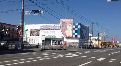 Photo of Arcade 遊道楽 本庄店 at 本庄町本庄969-1, 佐賀市 840-0027, Japan
