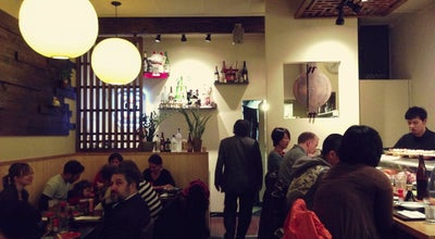 Photo of Japanese Restaurant Tsukushinbo at 515 S Main St, Seattle, WA 98104, United States