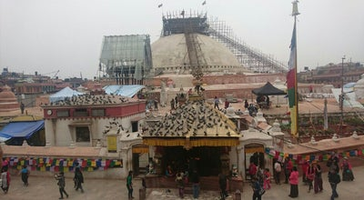 Photo of Historic Site Bouddhanath Temple at Nepal