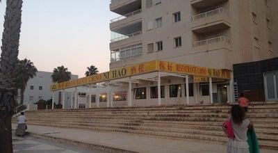Photo of Chinese Restaurant Restaurante Chino Ni Hao at Calpe, Spain