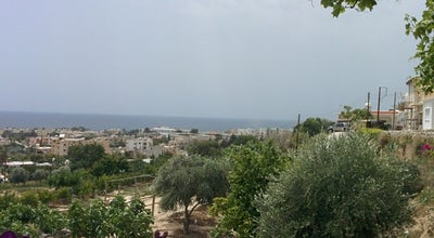 Photo of Breakfast Spot Soli Aepia at Cyprus