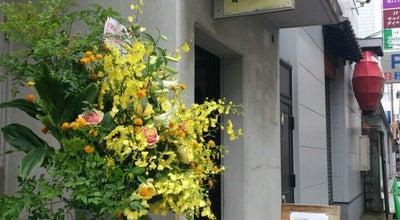 Photo of Rock Club 大分音楽館 at 都町2-1−24, 大分市 870-0034, Japan