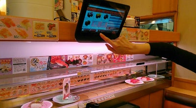 Photo of Sushi Restaurant かっぱ寿司 弘前八幡店 at 八幡町3-2-4, 弘前市, Japan