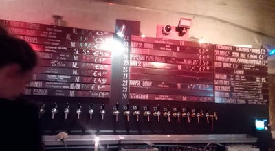 Photo of Brewery Kaapse Brouwers at Veerlaan 19-d, Rotterdam 3072 AN, Netherlands