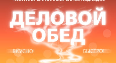 Photo of Bar 113 at Ул. Романова, 28, Novosibirsk, Russia