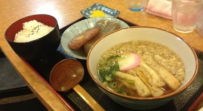 Photo of Japanese Restaurant 陽ざし at Japan