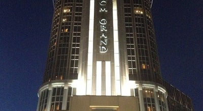 Photo of Casino MGM Grand Detroit Casino & Hotel at 1777 3rd St, Detroit, MI 48226, United States