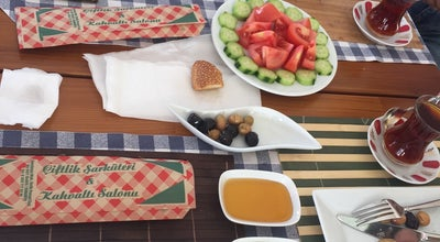 Photo of Breakfast Spot Çiftlik Şarküteri at Turkey