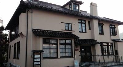 Photo of Historic Site アンドリュース記念館 at 為心町中31, 近江八幡市, Japan
