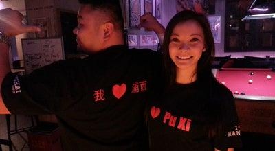 Photo of Dive Bar I Love Shanghai Lounge at 3f, 1788 Xinzha Rd., Shanghai, Sh 200040, China