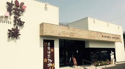 Photo of Cafe 桜珈琲 富田林店 at 廿山480-1, 富田林市, Japan