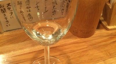 Photo of Sake Bar 立ち呑み 最 at 難波千日前14-2, 大阪市中央区 542-0074, Japan