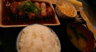Photo of Diner ゆ~み~食堂 at 野路7-20-9, 草津市 525-0059, Japan