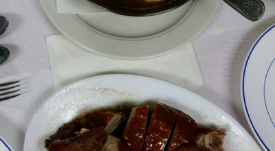 Photo of Chinese Restaurant Ming Viage Chinese at 7624 Nw 186th St, Hialeah, FL 33015, United States
