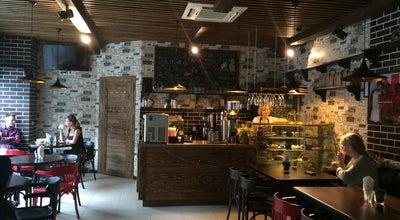 Photo of Coffee Shop Rock Kava at Вул. Леніна, 21, Kremenchuk 39600, Ukraine