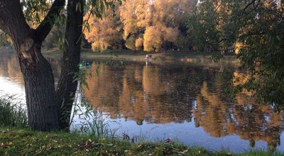 Photo of Park Парк Победы at Ул. Попова, Белгород, Russia