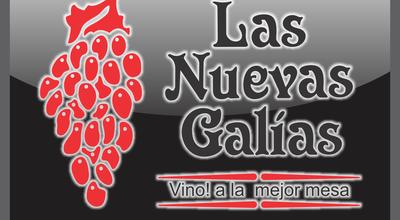 Photo of Bar Las Nuevas Galias at Bolívar 243, Mexico 06800, Mexico