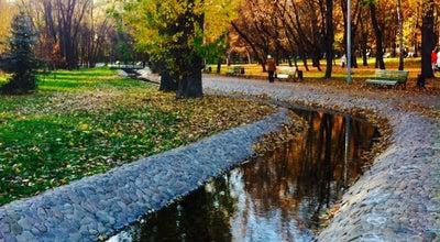 Photo of Park Парк «Саржин яр» at Вул. Рязанська, Харків, Ukraine