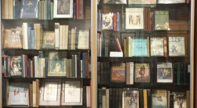 Photo of Tourist Attraction Books Of Wonder at 18 W 18th St, New York, NY 10011, United States