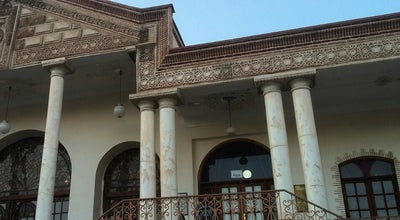 Photo of History Museum Qajar Museum | موزه قاجار at Tabriz, Iran