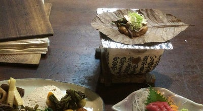 Photo of Japanese Restaurant 京や Kyoya at 大新町1-77, 高山市 506-0851, Japan
