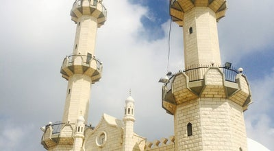 Photo of Mosque Ahmadiyya Muslim Community at Israel