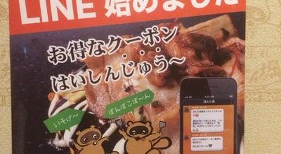 Photo of Japanese Restaurant お好み焼き 道とん堀 行田店 at 佐間1-2453-1 361-0032, Japan