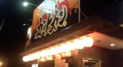 Photo of BBQ Joint 情熱の焼肉屋カンドカン イオンタウン北上店 at 里分4-27-3, 北上市, Japan