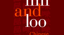 Photo of Chinese Restaurant Lilli And Loo at 792 Lexington Ave, New York, NY 10065, United States