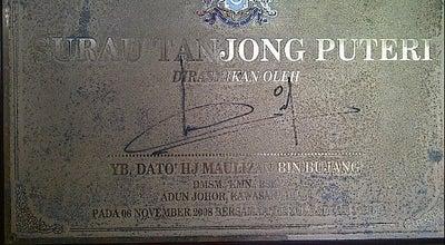 Photo of Mosque Surau Tanjung Puteri Resort at Jalan Lampam 21, Pasir Gudang 81700, Malaysia