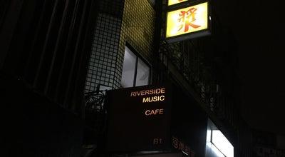 Photo of Rock Club 河岸留言 (小河岸) at 羅斯福路三段244巷2號b1, Taipei 106, Taiwan
