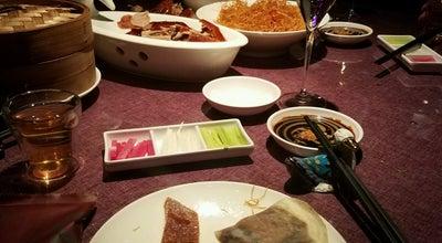 Photo of Chinese Restaurant Duck de Chine 全鸭季 at 98 Jinbao Street, Beijing, China