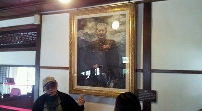 Photo of Historic Site 孫立人將軍紀念館 at 向上路一段18號, 台中, Taiwan