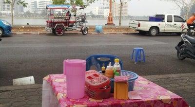 Photo of Breakfast Spot อาหารเช้า ริมหนองประจักษ์ at Thailand