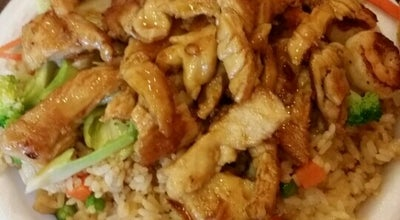 Photo of Japanese Restaurant Teriyaki Boy at 185 E 12300 S, Draper, UT 84020, United States