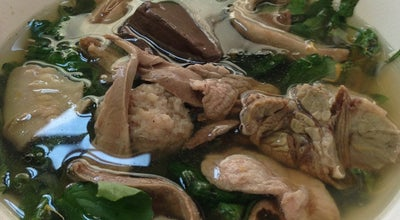 Photo of Diner ต้มเลือดหมู ผักสมุนไพรจีน at ผักจิงจูฉ่าย, ลำพูน, Thailand