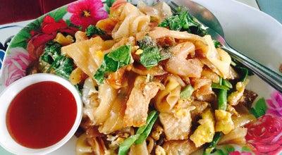Photo of Dumpling Restaurant ก๋วยเตี๋ยวต้มยำวัดเกษม at Thailand