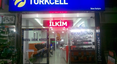 Photo of Arcade İlkim Net Cafe at Turkey