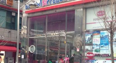 Photo of Ice Cream Shop 베스킨라빈스31 (내손점) at 능안길 27, 의왕시, South Korea