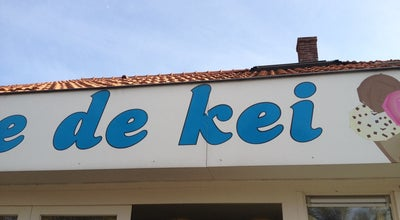 Photo of Ice Cream Shop IJskaffee De Kei at Ugchelseweg 257, Ugchelen 7339 CJ, Netherlands