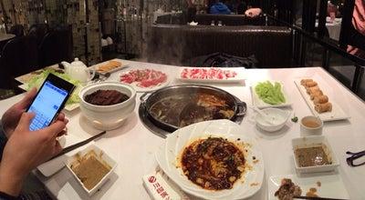 Photo of Chinese Restaurant 川国演义 at 南开区卫津路18号新都大厦(近家乐福), Tianjin, Ti, China