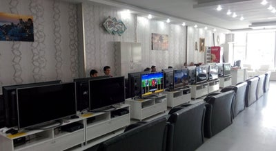 Photo of Arcade Biyer Playstation - Xbox - Internet - Bilardo - Nargile Cafe at Medrese Mah. Çubukcu Çikmazi, YOZGAT 66100, Turkey