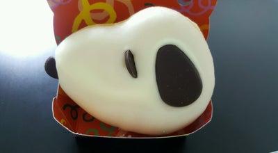 Photo of Donut Shop ミスタードーナツ エミオ狭山市ショップ at 祇園4-55, 狭山市 350-1307, Japan