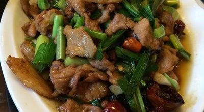 Photo of Chinese Restaurant 阿勒丘食府 at 云南省丽江市古城区玉泉路, 丽江, China