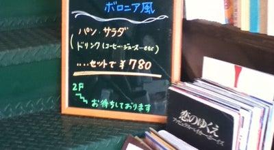 Photo of Cafe 喫茶ラルゴ at 北大通8-1, 釧路市 085-0015, Japan