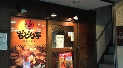 Photo of Sake Bar ぢどり亭 西宮北口店 at 甲風園1-5-19, 西宮市, Japan