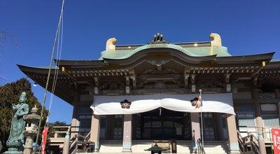 Photo of Temple 寳塔山 吉祥院 多聞寺 at 本町4-13-16, 東久留米市, Japan
