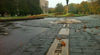 Photo of Monument / Landmark Пам'ятник 50-й паралелі at Вул. Сумська, 35, Харків, Ukraine