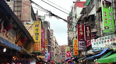 Photo of Market 淡水老街 Danshui Old Street at 中正路, 新北市 251, Taiwan